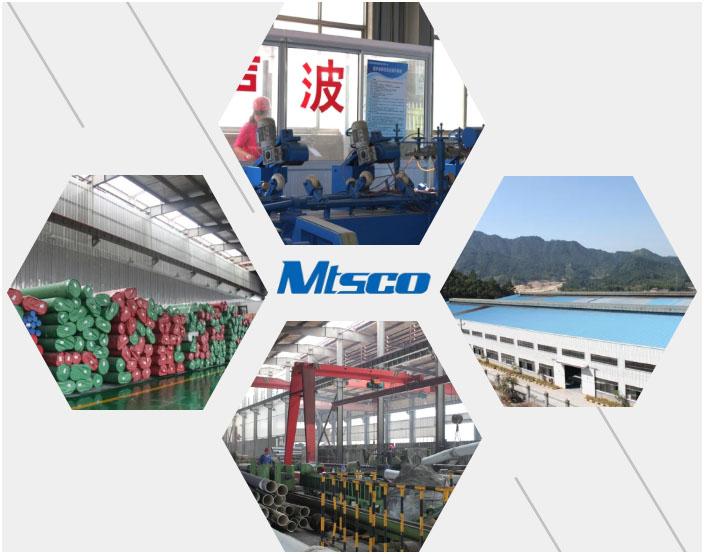 MTSCO - Austenitic / Duplex steel / Nickel alloy