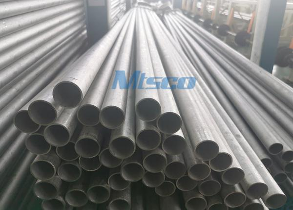 Nickel Alloy 625/825 Heat Exchange Tube For Chemical Equipment With BA/AP Surface