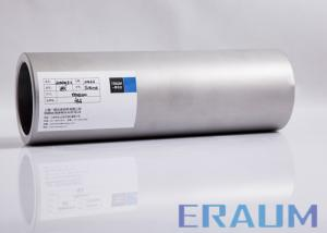 Alloy 825, Alloy 825, UNS N08825 seamless pipe