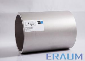 Alloy 825 Nickel Alloy Seamless Pipe Manufacturer