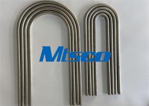 For Boiler ASTM A213 Stainless Steel Seamless Heat Exchanger Tube