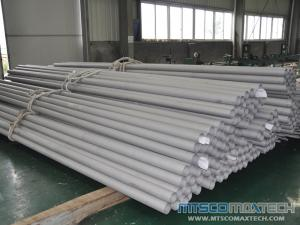 Stainless Steel Annealed And Outside Polished Pipe In Chemistry And Building