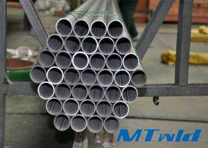 TP304L/1.4306 Annealed & Pickled Stainless Steel Welded Tube